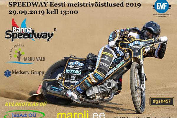 speedwy-emv
