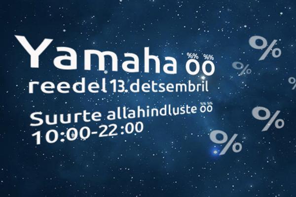 yamaha_ostuoo2019_600x600px